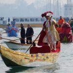 В Венеції почався щорічний карнавал